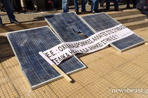 Επεισόδια σε συγκέντρωση διαμαρτυρίας μικροϊδιοκτητών φωτοβολταϊκών