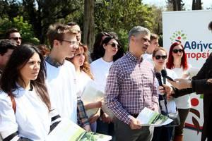 «Η Αθήνα έχει ανάγκη από πράσινους πνεύμονες και όχι από εστίες διαπλοκής»
