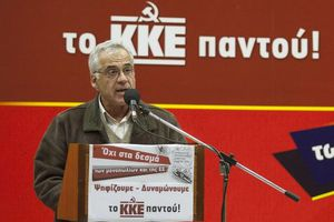Επιφυλάξεις για το Μετρό Θεσσαλονίκης εκφράζει η «Λαϊκή Συσπείρωση»