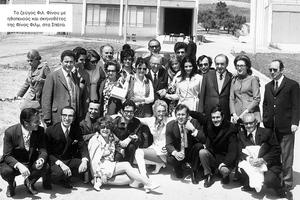 Ταξίδι στη Χρυσή Εποχή του ελληνικού κινηματογράφου