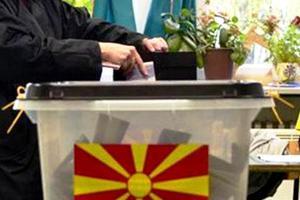 «Η Ελλάδα εμποδίζει την ένταξη των Σκοπίων σε ΝΑΤΟ και ΕΕ»