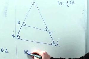 Πιθανή η ένταξη της γεωμετρίας στις πανελλαδικές