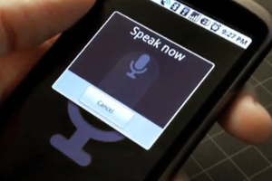 Οι φωνητικές υπηρεσίες είναι το μέλλον