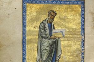 Καινή Διαθήκη του 12ου αιώνα επιστρέφει στο Άγιο Όρος