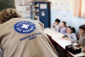 Δωρεάν εξετάσεις για παιδιά στον Ωρωπό το Σαββατοκύριακο