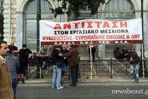Σε εξέλιξη συγκέντρωση διαμαρτυρίας για την επίσκεψη Μέρκελ