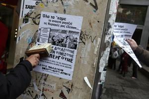 Συγκέντρωση διαμαρτυρίας στην Αθήνα για τα ανοιχτά καταστήματα