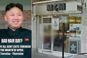 Έφτασαν στη βρετανική κυβέρνηση οι... τρίχες του Κιμ Γιονγκ Ουν