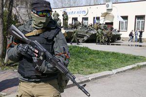 Υπό κατάληψη κτήρια στην Ουκρανία