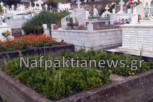Έσπειραν σπανάκι και σκόρδα σε νεκροταφείο της Ναυπάκτου
