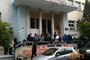 Διαμαρτυρία μαθητών και καθηγητών στον Ευκλείδη