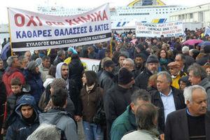 Εκδήλωση στα Σφακιά κατά της καταστροφής των χημικών της Συρίας στη Μεσόγειο