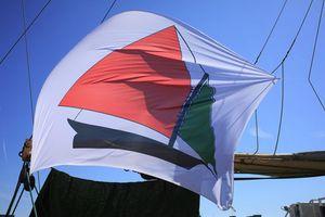 Διαμαρτυρία στην ισραηλινή πρεσβεία για τη Γάζα