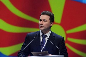 Αποφασίζει να μη δεχθεί τις θέσεις που κέρδισε η αντιπολίτευση της ΠΓΔΜ