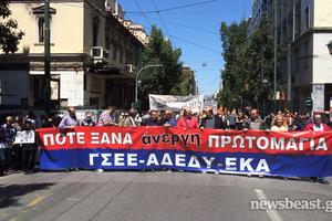 Ξεκίνησε η πορεία των συνδικάτων