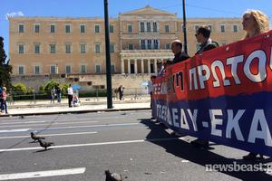 Στο Σύνταγμα η πορεία των εργαζομένων για την Πρωτομαγιά