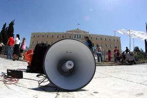 Κυκλοφοριακές ρυθμίσεις στην Αθήνα λόγω Πρωτομαγιάς