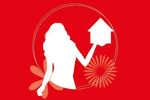 Bazaar φροντίδας και ομορφιάς με εκπτώσεις έως και 70%