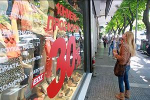 Διαγραφή προστίμων ζητούν οι έμποροι Θεσσαλονίκης