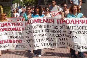 Κίνδυνος για λουκέτο στα Κέντρα Πρόληψης Εξαρτήσεων στη Θεσσαλονίκη