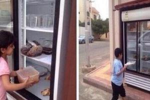 Ένα... ψυγείο για τους φτωχούς