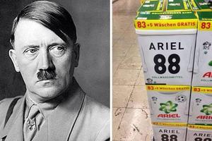 Ο κωδικός του Χίτλερ τυπωμένος σε κουτί απορρυπαντικού