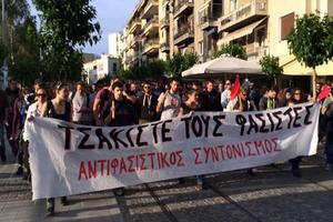 Αντιφασιστική πορεία στα δικαστήρια Πειραιά