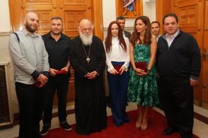 Οι coaches του «The Voice» επισκέφτηκαν τον Αρχιεπίσκοπο