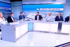 Διασταύρωσαν τα ξίφη τους οι υποψήφιοι για τον δήμο Αθηνών