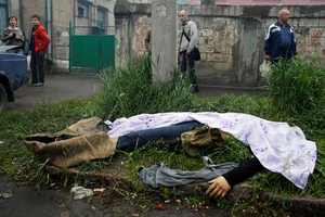 «Το Κίεβο να λογοδοτήσει για εγκλήματα που διαπράχθηκαν κατά του άμαχου πληθυσμού»