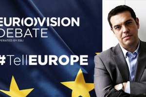 Στις Βρυξέλλες για το ευρωπαϊκό ντιμπέιτ ο Αλέξης Τσίπρας