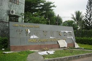 Αντιδράσεις… φωτιά στο Βιετνάμ λόγω Πεκίνου