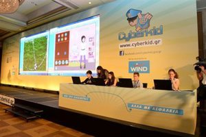 Χιλιάδες επισκέπτες στη διαδικτυακή Αλάνα της Δίωξης Ηλεκτρονικού Εγκλήματος