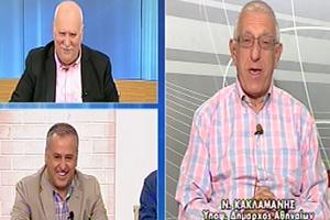 Κακλαμάνης: Αλλάζει θέση ο πρωθυπουργός, βουβαίνεται ο Κασιδιάρης