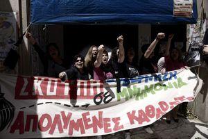 Δικαιώνει το Πρωτοδικείο 397 καθαρίστριες του υπουργείου Οικονομικών