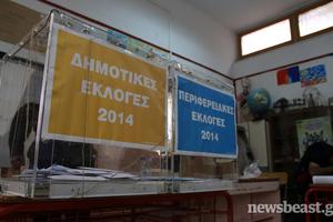 Τα πρώτα αποτελέσματα στην περιφέρεια Νοτίου Αιγαίου