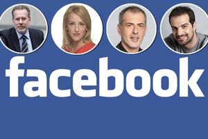 Όταν οι υποψήφιοι «δούλεψαν» το Facebook
