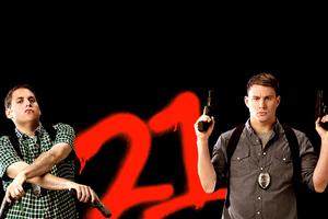 Το απίστευτο στοίχημα των Channing Tatum και Jonah Hill