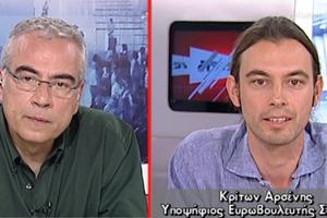 Αρσένης: Δεν στηρίζει Μιχαλολιάκο ο ΣΥΡΙΖΑ