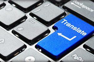 Μεταφραστικά λάθη που έφεραν το χάος