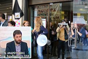 Ανδρουλάκης: Πρέπει να σεβαστούμε μια δικαστική απόφαση