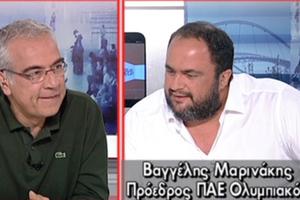 Μαρινάκης: Με ενδιαφέρει η πόλη μου, έτσι απλά