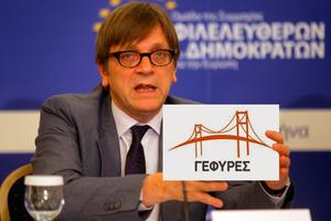 «Γέφυρες» και Φερχόφσταντ μαζί στην αυλαία της προεκλογικής εκστρατείας τους