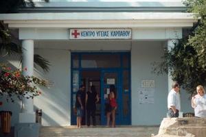 Συγκέντρωση διαμαρτυρίας στο Κέντρο Υγείας Καρπάθου
