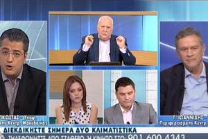 Τα «ξίφη» τους διασταύρωσαν Τζιτζικώστας-Ιωαννίδης