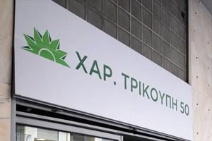 ΠΑΣΟΚ: Με άλλη μία ΠΝΠ γεμάτη ρουσφέτια κλείνει το 2015