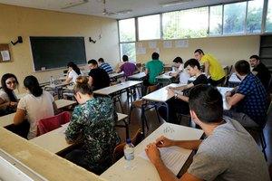 Στον πρώτο των πανελλαδικών κάθε σχολείου 800 ευρώ από τη Eurobank