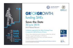 Συνέδριο για τη χρηματοδότηση των ΜμΕ στην Ελλάδα