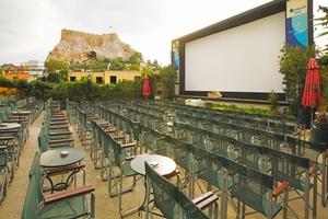 Ο θερινός κινηματογράφος της Καρδίτσας έκλεισε για καλοκαίρι