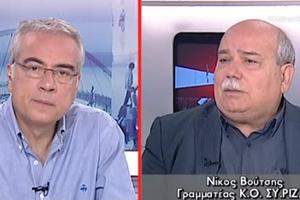 «Δυσμενής η μετακίνηση Στουρνάρα στην Τράπεζα της Ελλάδας»